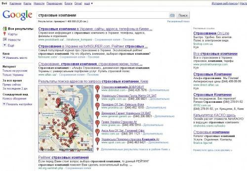 Рисунок 2 «Пример google maps в веб поиске по общему запросу»